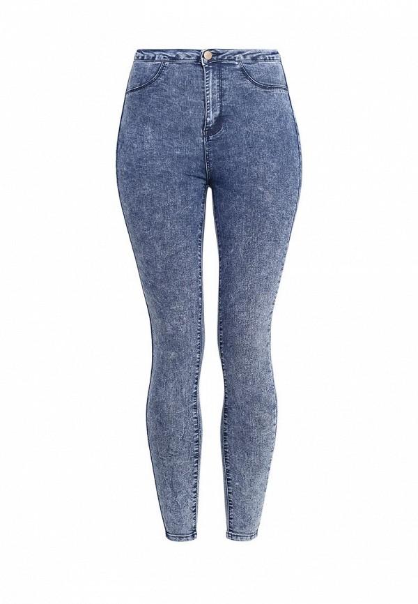 Зауженные джинсы Kiss Pink R18-LG673