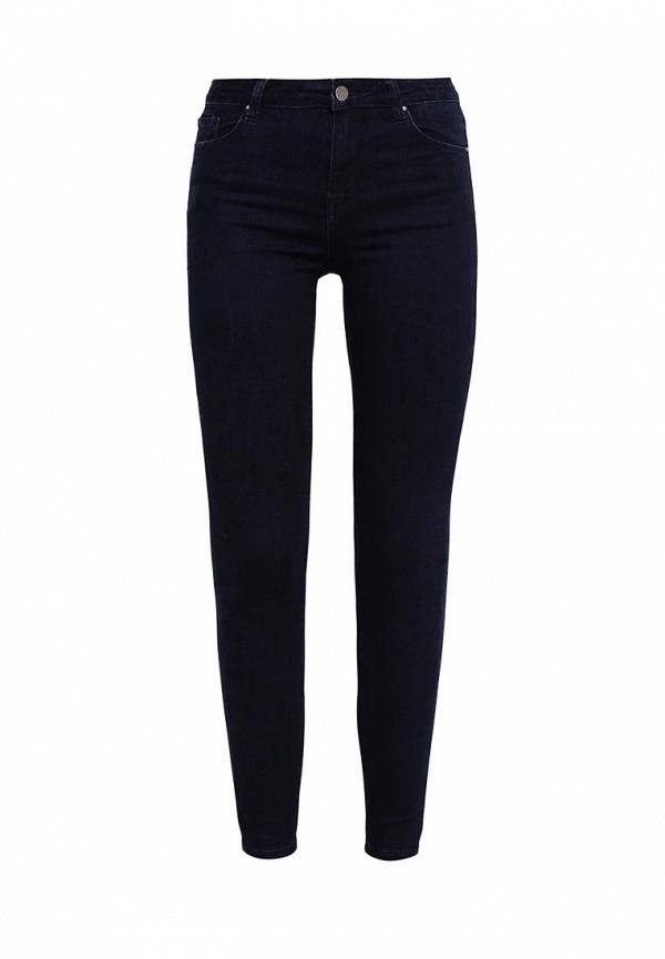 Зауженные джинсы Kiss Pink R18-LG873