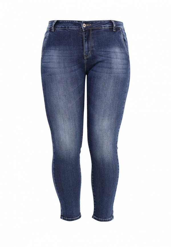 Женские джинсы Kiss Pink R18-BH6650