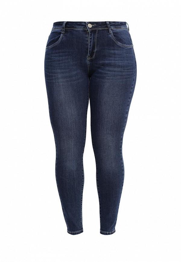 Женские джинсы Kiss Pink R18-LG839