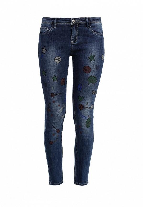 Зауженные джинсы Kiss Pink B002-B151