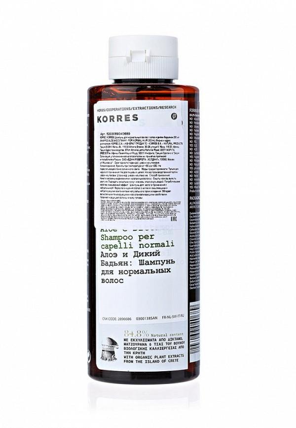 Шампунь Korres для нормальных волос с алоэ и диким бадьяном 250 мл