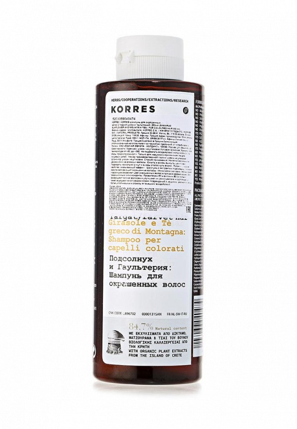 Шампунь Korres для окрашенных волос с подсолнухом и гаультерией 250 мл