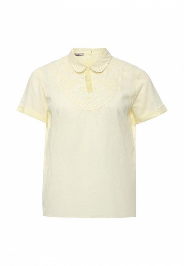 Блуза Kookai 9131000155