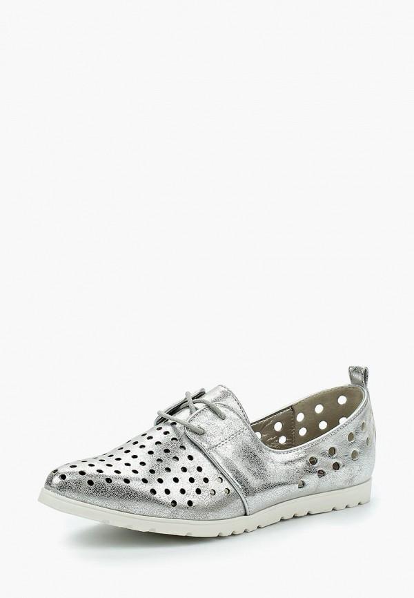 Ботинки Kylie Kylie KY002AWBLDA4 ботинки kylie kylie ky002awxyw00