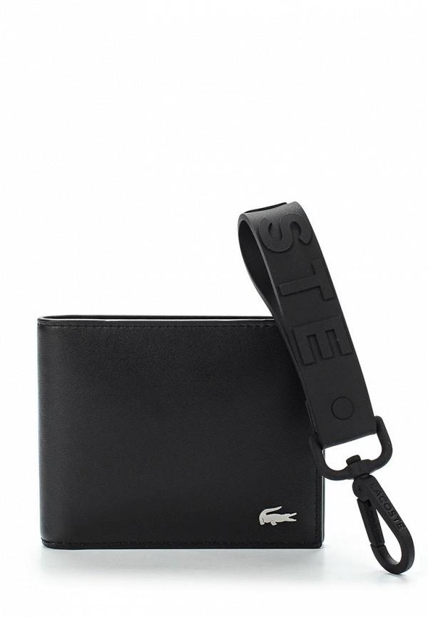 Комплект портмоне и брелок Lacoste Lacoste LA038BMVKB27