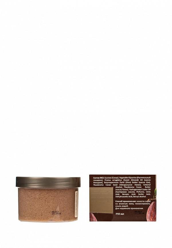 Скраб La Cafe de Beaute для тела Питательный Мягкость и бархатистость кожи, 250 гр