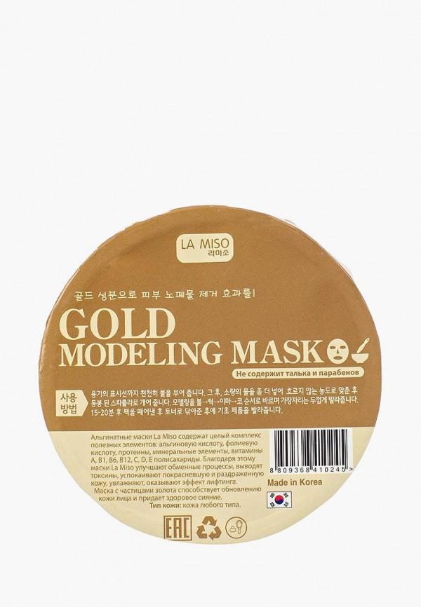Маска для лица La Miso La Miso LA080LWQMM61 туфли la grandezza la grandezza la051awvil32