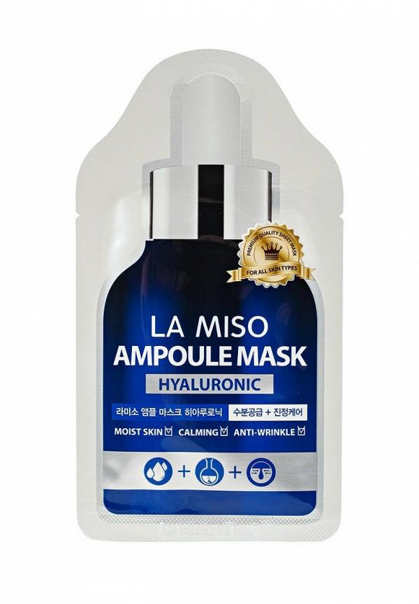 Маска для лица La Miso La Miso LA080LWQMM64 ботинки la grandezza la grandezza la051awuzp39