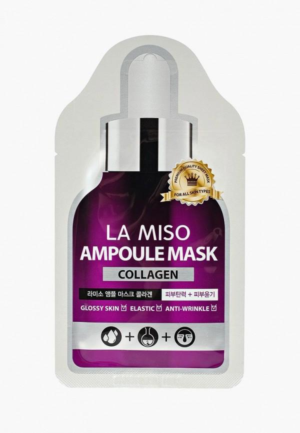 Маска для лица La Miso La Miso LA080LWQMM65 туфли la grandezza la grandezza la051awvil32