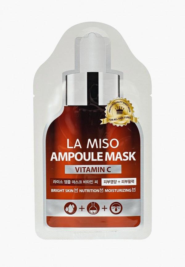 Маска для лица La Miso La Miso LA080LWQMM66 туфли la grandezza la grandezza la051awvil32
