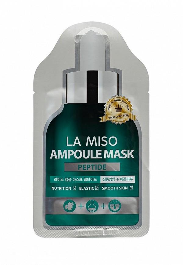 Маска для лица La Miso La Miso LA080LWTUW26 набор масок la miso с q10 4 шт