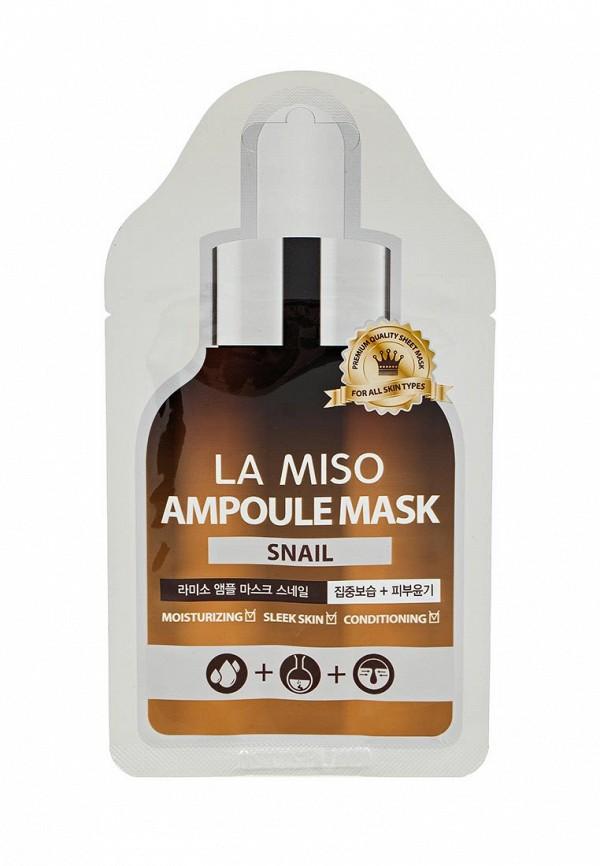 Маска для лица La Miso La Miso LA080LWTUW27 набор масок la miso с q10 4 шт
