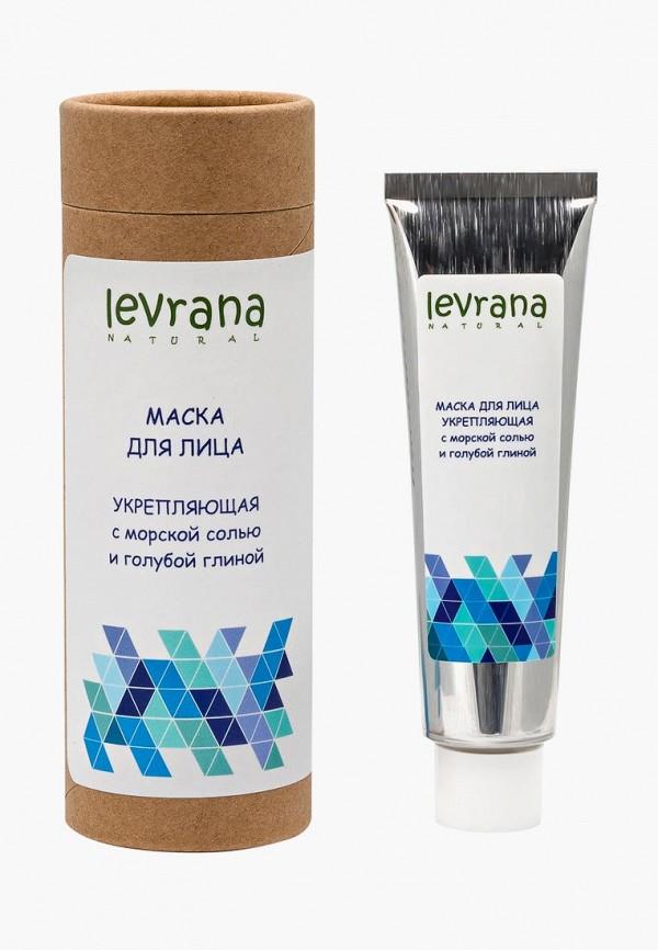 Фото Маска для лица Levrana. Купить с доставкой