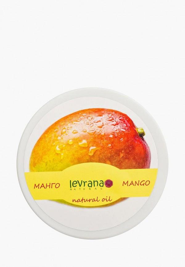Масло для тела Levrana Levrana LE034LWBRSG4 levrana крем масло сибирские травы 150 мл