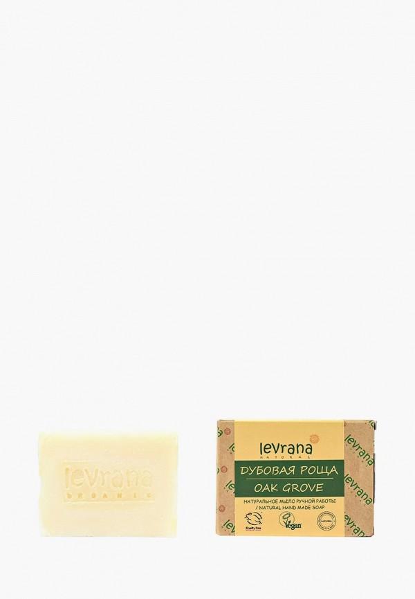 Мыло Levrana Levrana LE034LWOWE30 levrana натуральное мыло ручной работы шалфей 100 г