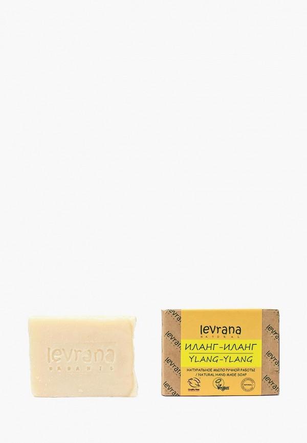 Мыло Levrana Levrana LE034LWOWE31 levrana натуральное мыло ручной работы шалфей 100 г