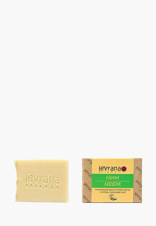 Мыло Levrana Levrana LE034LWOWE38 levrana натуральное мыло ручной работы шалфей 100 г