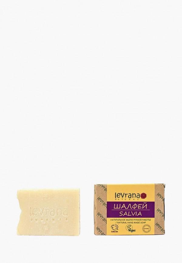 Мыло Levrana Levrana LE034LWOWE49 levrana натуральное мыло ручной работы шалфей 100 г
