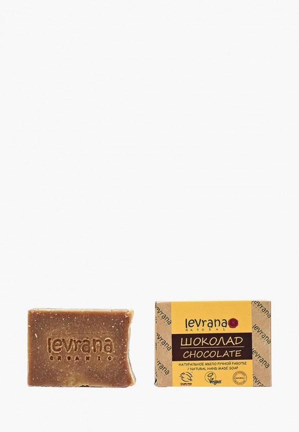Мыло Levrana Levrana LE034LWOWE50 levrana натуральное мыло ручной работы шалфей 100 г