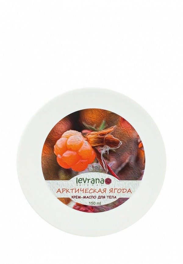 Крем для тела Levrana Levrana LE034LWOWE51 масло для тела levrana levrana le034lwslq33