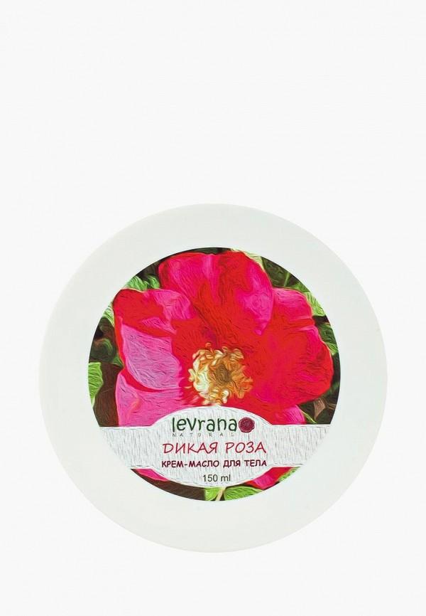 Крем для тела Levrana Levrana LE034LWOWE55 крем солнцезащитный levrana levrana le034lwvbu26