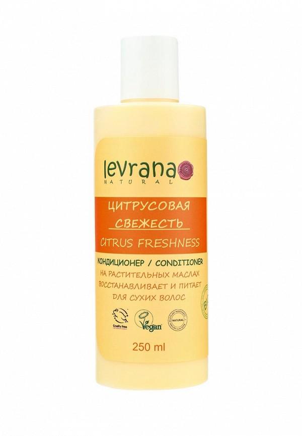 Кондиционер для волос Levrana Levrana LE034LWOWE57 спрей для волос levrana levrana le034lwslq30