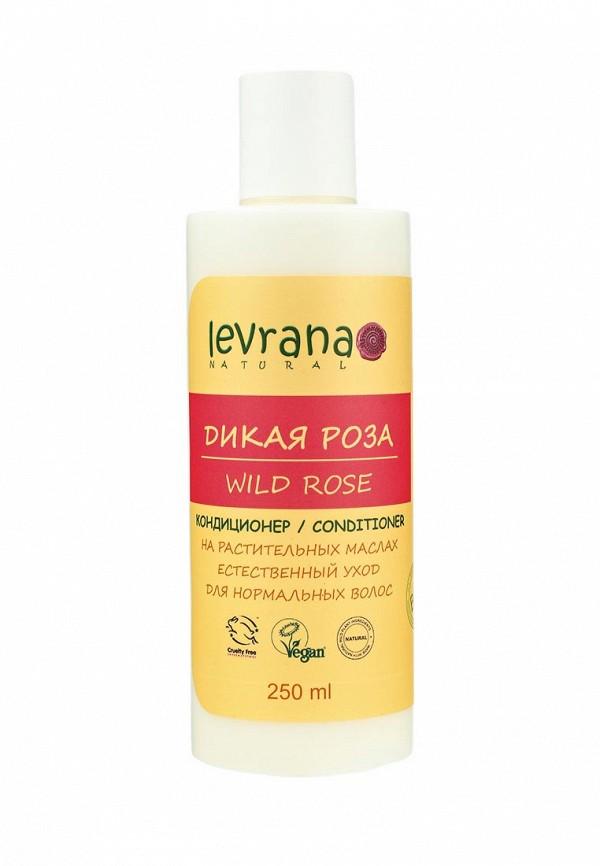 Кондиционер для волос Levrana Levrana LE034LWOWE58 спрей для волос levrana levrana le034lwslq30