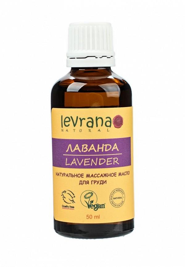 Масло массажное Levrana Levrana LE034LWOWE66 levrana крем масло сибирские травы 150 мл