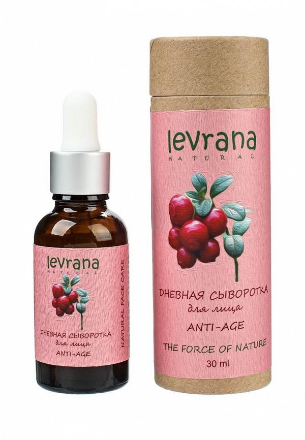 Сыворотка для лица Levrana Levrana LE034LWOWE68 сыворотка для лица levrana levrana le034lwwgt41