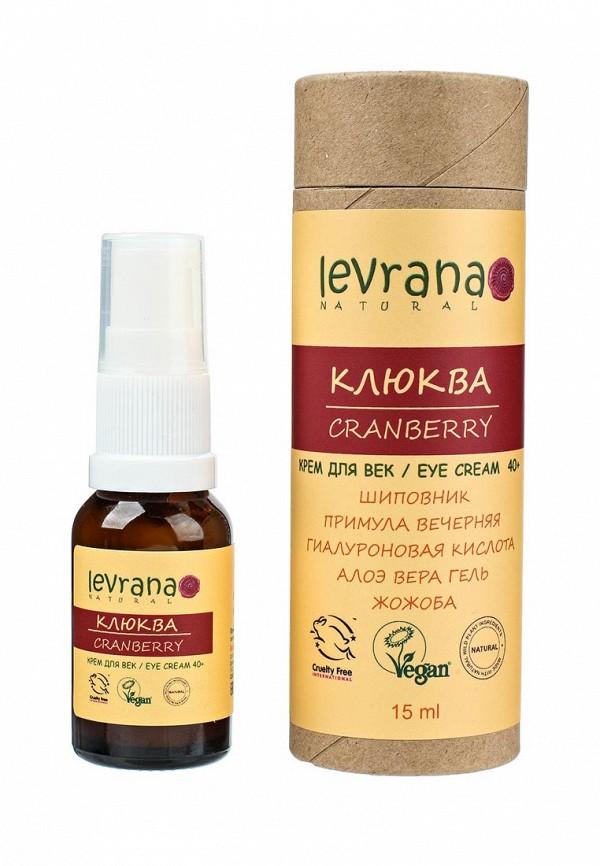 Крем для век Levrana Levrana LE034LWOWE79 levrana крем масло сибирские травы 150 мл