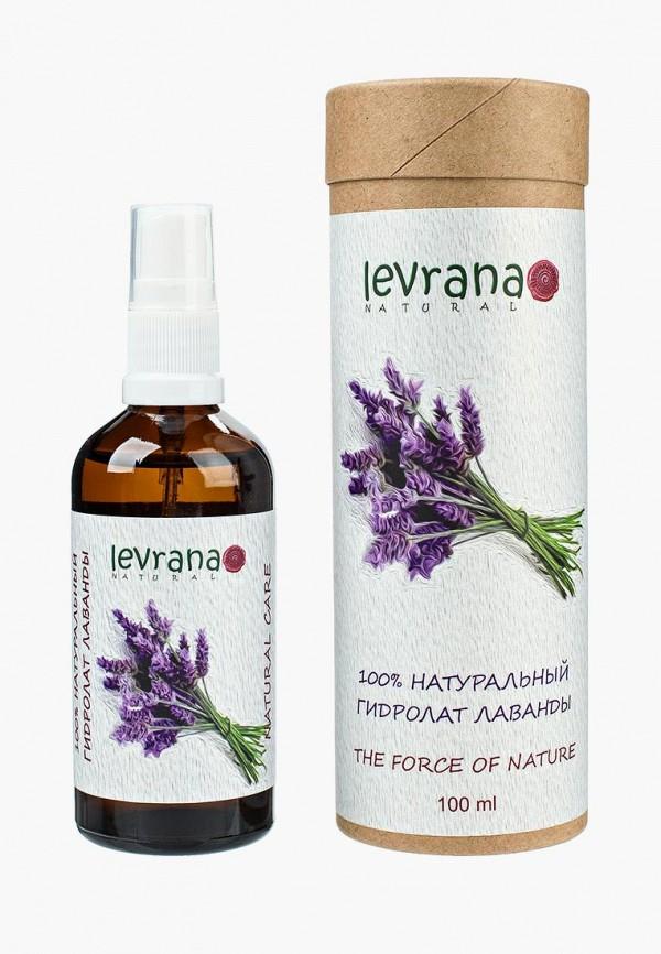 Спрей для тела Levrana Levrana LE034LWOWE93 гель для тела levrana levrana le034lwowe80