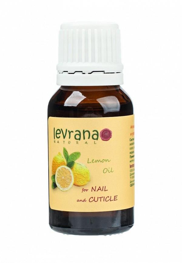 Масло для ногтей и кутикулы Levrana Levrana LE034LWOWE99 масло для волос levrana levrana le034lwslq34