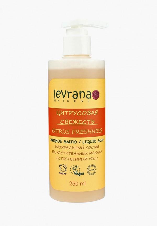 Мыло Levrana Levrana LE034LWOWF15 levrana натуральное мыло ручной работы шалфей 100 г