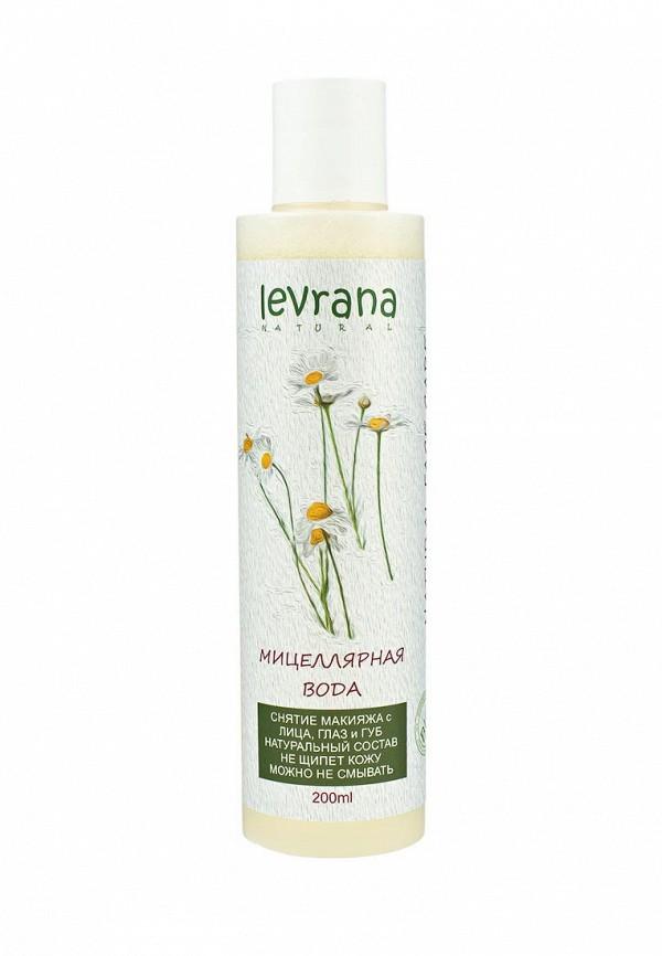 цены Мицеллярная вода Levrana Levrana LE034LWOWF20