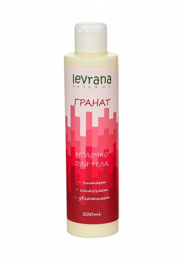 Молочко для тела Levrana Levrana LE034LWTXR80 скраб для тела levrana levrana le034lwbi863