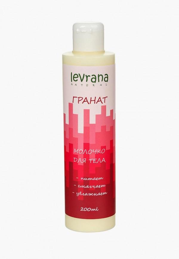 Молочко для тела Levrana Levrana LE034LWTXR80 гель для тела levrana levrana le034lwowe80