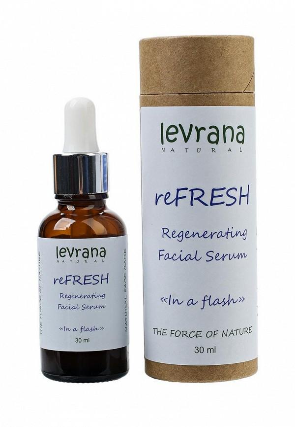 Сыворотка для лица Levrana Levrana LE034LWWGT43 сыворотка для лица levrana levrana le034lwwgt41