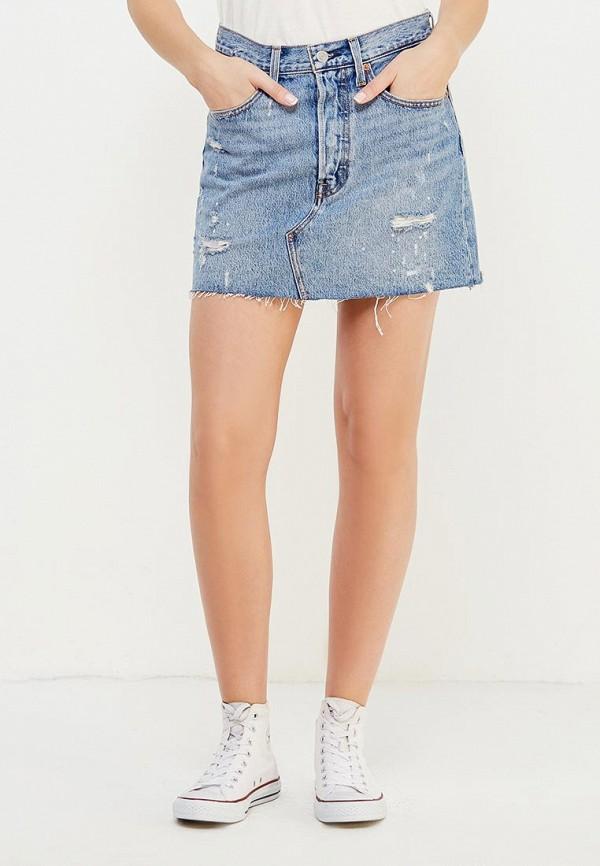 Юбка джинсовая Levi's® Levi's® LE306EWULV27 le mont st michel джинсовая верхняя одежда