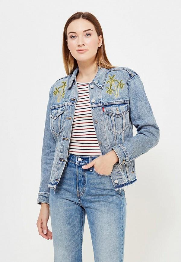 Куртка джинсовая Levi's® Levi's® LE306EWUMJ27 le mont st michel джинсовая верхняя одежда