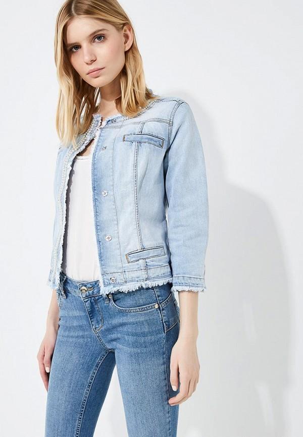 Купить Куртка джинсовая Liu Jo, LI003EWAESL1, голубой, Весна-лето 2018