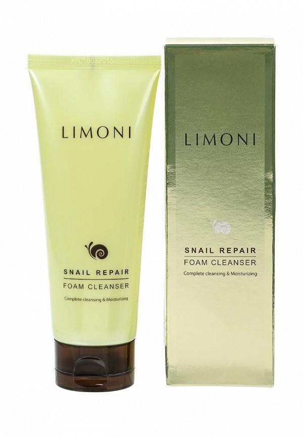 Пенка Limoni для умывания очищающая с экстрактом секреции улитки 150 мл