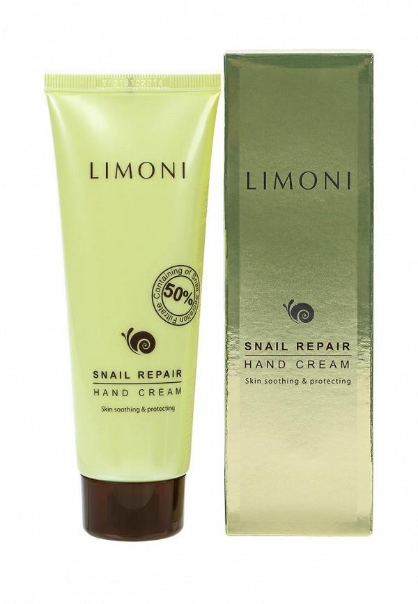 ���� Limoni 97635