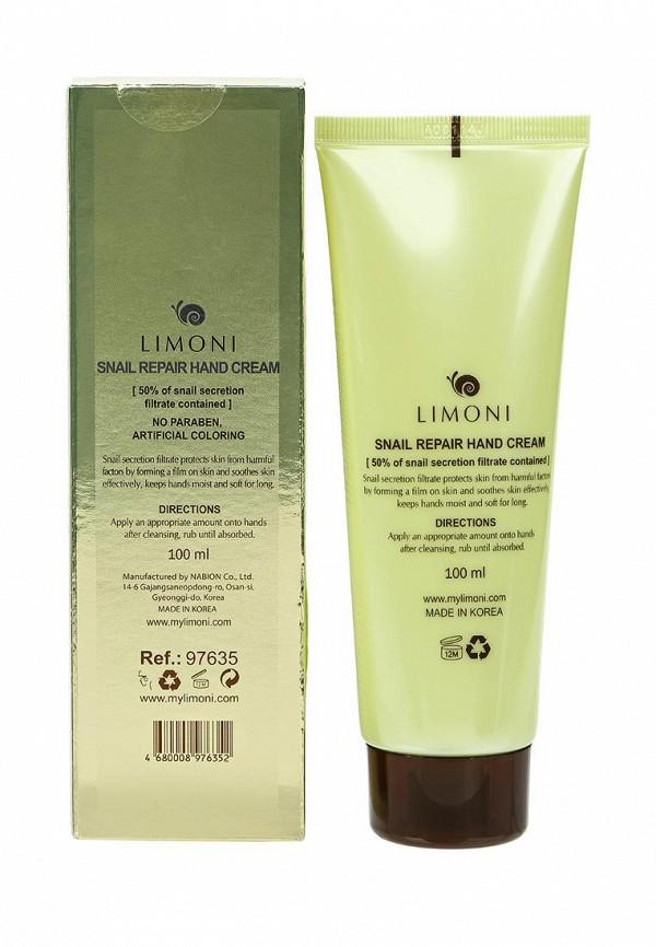 Крем Limoni для рук восстанавливающий с экстрактом секреции улитки 100 мл