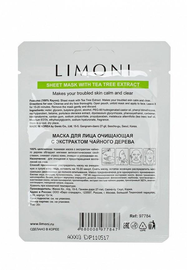 Набор Limoni масок SHEET MASK WITH TEA TREE EXTRACT Маска для лица с экстрактом чайного дерева 6 шт