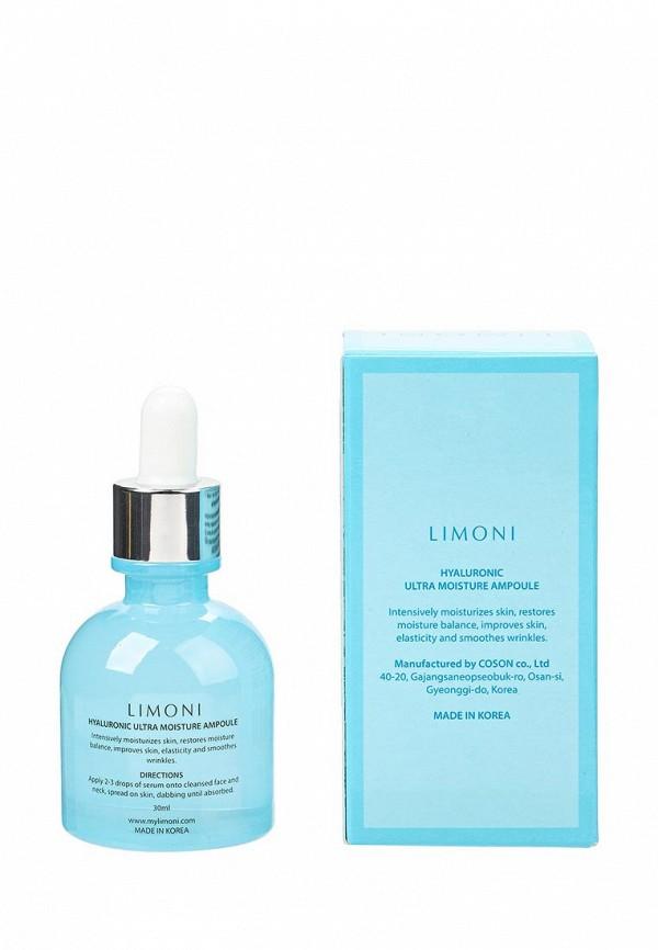 Сыворотка Limoni для лица суперувл с гиалуроновой кислотой, 30 мл.