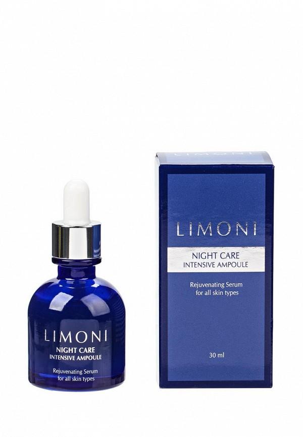 Сыворотка для лица Limoni Limoni LI024LWIDZ69 пенка для умывания limoni limoni li024lwqfh30