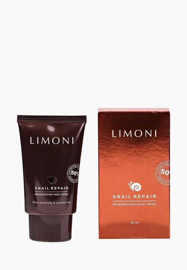 Купить Крем для рук Limoni, восстанавливающий с экстрактом секреции улитки, 50 мл, LI024LWIDZ75, Весна-лето 2018