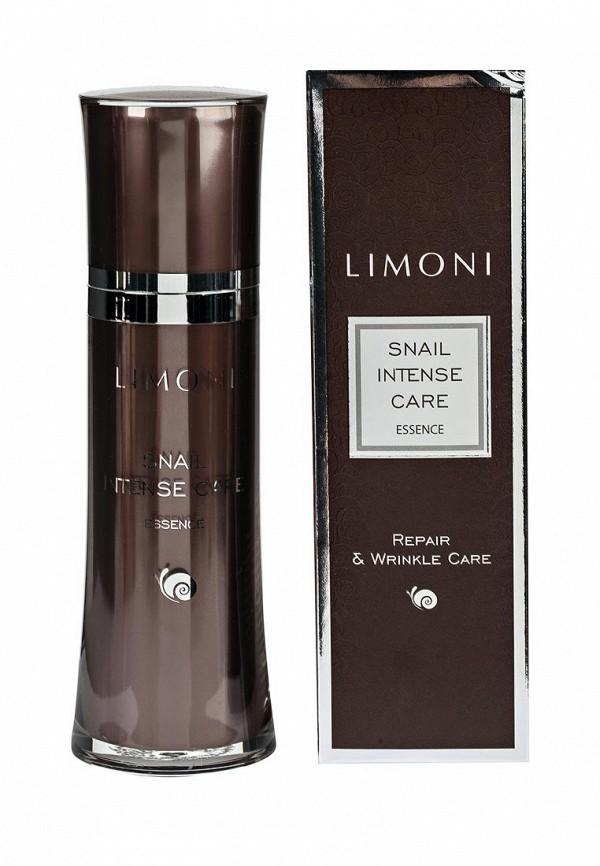 Сыворотка для лица Limoni Limoni LI024LWOCO28 пенка для умывания limoni limoni li024lwqfh30