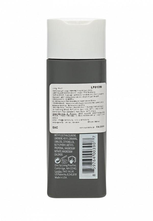 Шампунь Living Proof. для комплексного ухода  Perfect hair Day (PHD) Shampoo, 60 мл